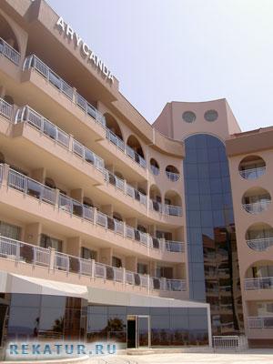 Корпус отеля Arycanda De Luxe Hotel
