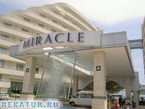 Miracle De Luxe Resort Анталия