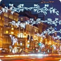 Программа - Рождественская феерия