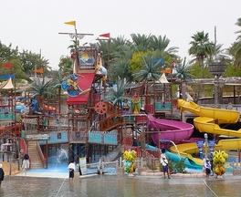 Парк развлечений Wonderland.