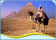 Путевки в Египет.