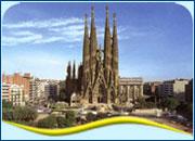 Поездка в Испанию.