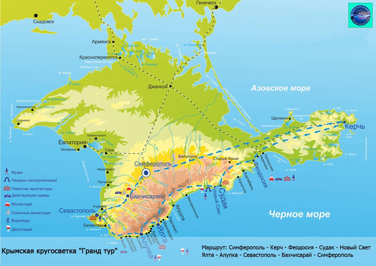 Крымская кругосветка Гранд Тур. Карта маршрута