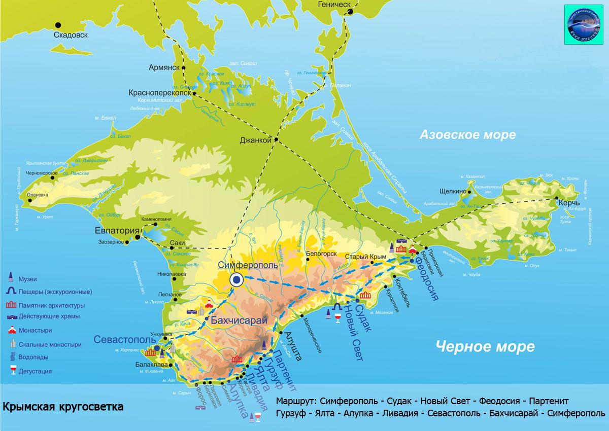 Крымская кругосветка. Карта маршрута