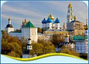 Экскурсии по древним местам России