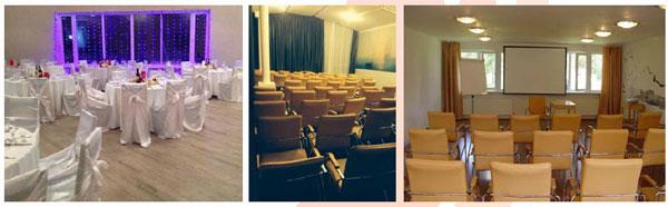 Конференц и бизнес залы