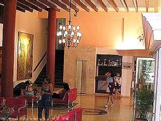 Отель Форест Парк в Тродосе