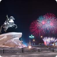 Новогодняя экскурсионная программа в Санкт - Петербурге - Новогодние огни