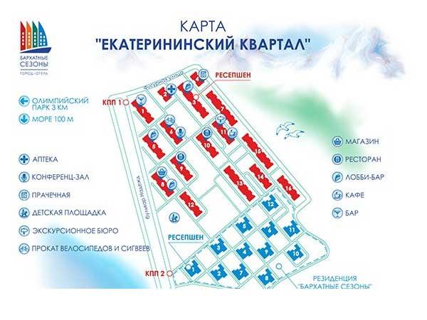 Схема комплекса Бархатные Сезоны в Адлерском районе Сочи