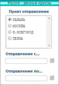 Речные круизы из Перми, Самары, Казани, Нижнего Новгорода