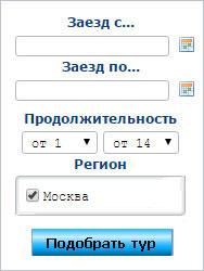 Форма поиска экскурсионных программ в Москву