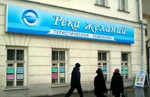 проспект Ленина, 26