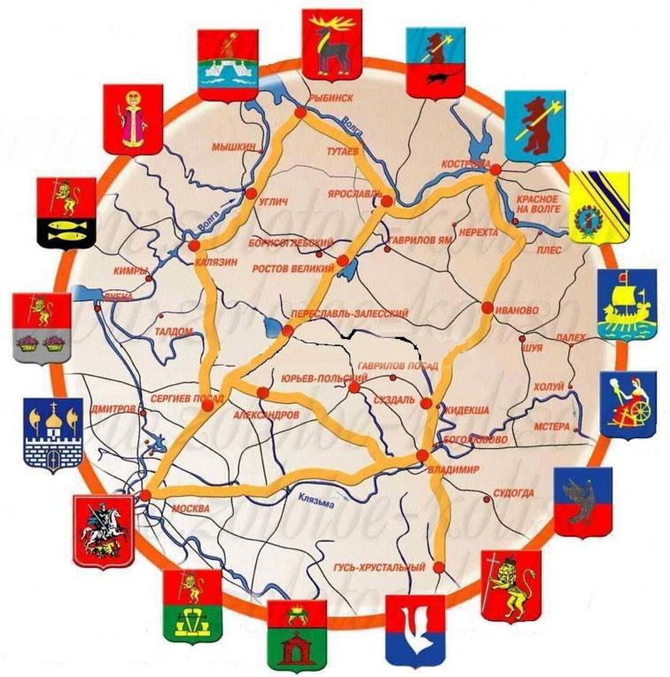 Карта Золотого кольца России с отмеченными городами